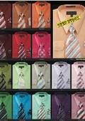 French Cuff Shirts